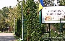Ziua Porţilor Deschise la Zoo Piteşti