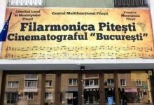 Cinematograful de artă București va proiecta, în premieră, filmul Patrick