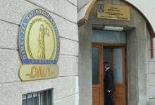 Noi audieri la DNA în dosarul lui Drăghici privind fraudarea fondurilor PSD