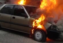 Alertă! Maşini în flăcări!