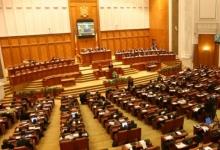 Senatorii au votat Codul de procedură penală