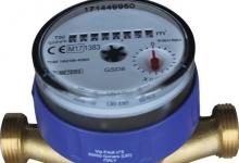 SedC Mioveni, anunț privind consumul de apă rece estimat și factura de regularizare