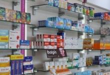 Programul farmaciilor din Mioveni de Crăciun şi Revelion