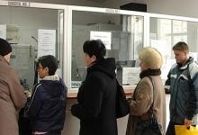 Program prelungit la taxe şi impozite în Mioveni