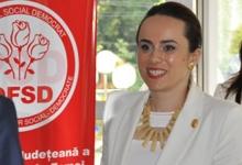 Simona Bucura-Oprescu, deputat PSD: Noul Cod Administrativ, un pas înainte pentru administrația publ...