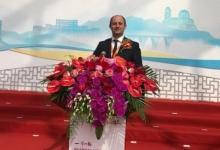 Robert Tudorache, în China la un seminar dedicat cooperării economice cu țările din Europa Centrală ...
