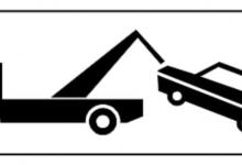 De la 1 august, în Pitești, staționarea neregulamentară a vehiculelor este sancționată prin dispoziț...